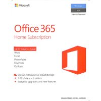 Microsoft Office 365 Home Premium Medialess 5-User 1 Yr