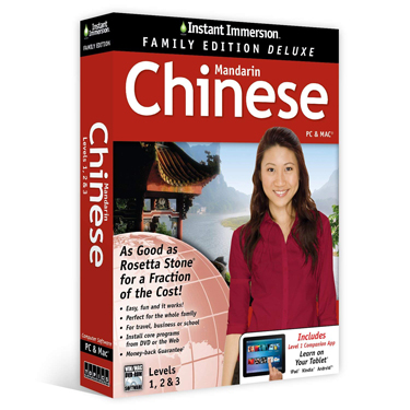 Instant Immersion Chinese Family BIL